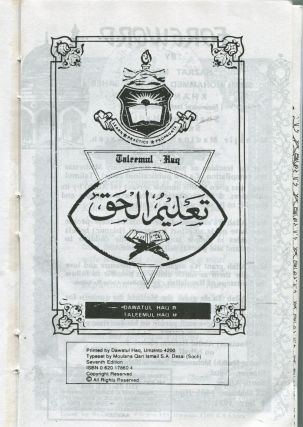 Taleemul Haq; an authentic compilation on the five fundamentals of Islam